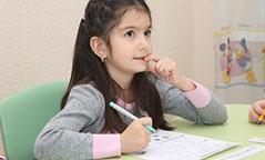 Подготовка детей к школе в центре «Pro-гимназия»
